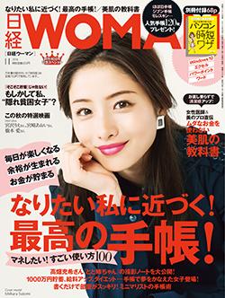 nikkei-woman11