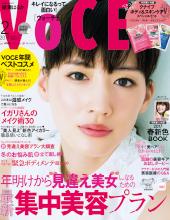 voce201702